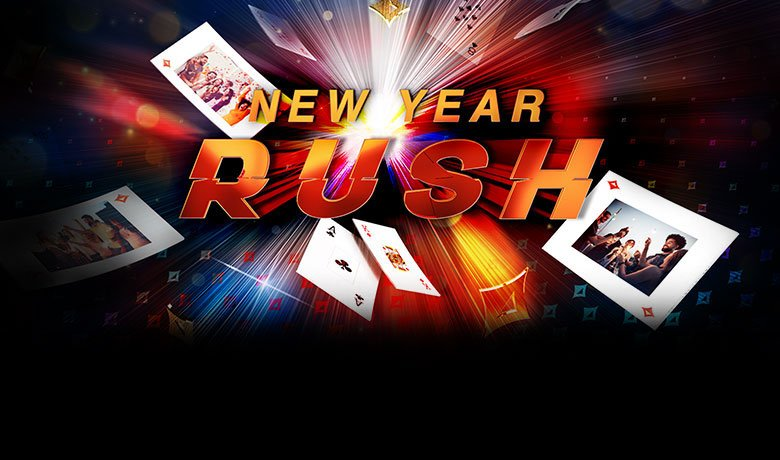 new-year-rush
